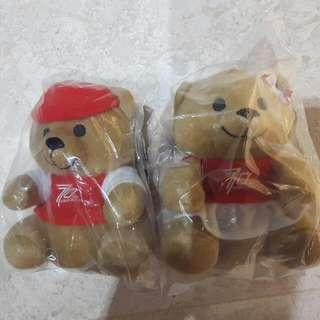 Singapore Airlines Teddy Bear 70 Anniversary Celebration