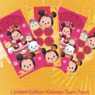 3 packets of Tsum tsum Red packets