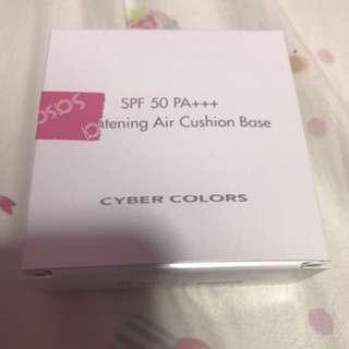 Cybercolours brightening air cushion base