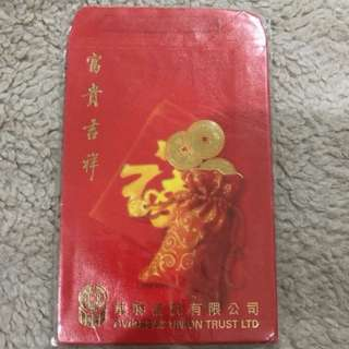 Overseas Union Trust Red Packet