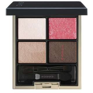 Ready Stock Limited Edition Suqqu Eyeshadow Ex-114
