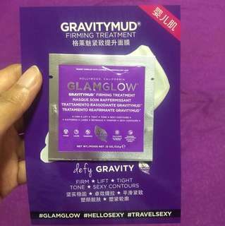 FAST FEB'18 SALE-GLAM GLOW GRAVITY MUD FIRMING TREATMENT SAMPLE
