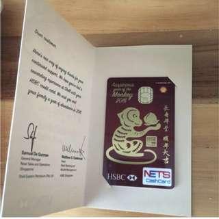 Monkey Year nets cash card