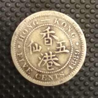 1889 香港五仙