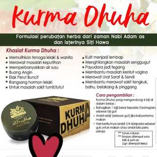Kurma Dhuha JRM