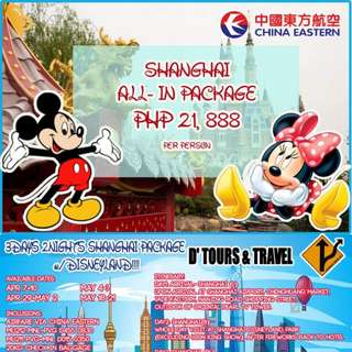 SHANGHAI All-In Package
