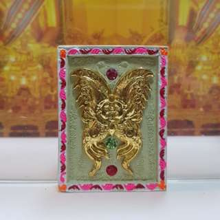 Thai Amulets - Butterfly