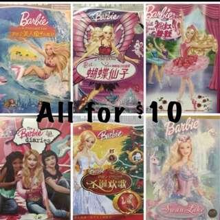 Barbie DVDs bundle