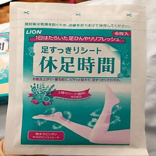 Brand New Auth Japan Lion Leg & Foot Relief Cooling Gel Patch