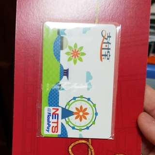 Limited Special Edition Alipay Ezlink Card