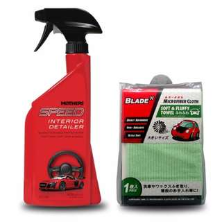 Mothers Speed 18324 Interior Detailer 710ml + Blade Microfiber Soft & Fluffy Towel(Green)