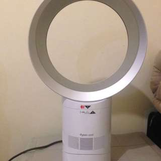 Dyson Cool Desk Fan