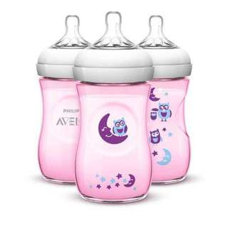 Philips AVENT Natural 260ml/9oz Owl Design (Single Pack)