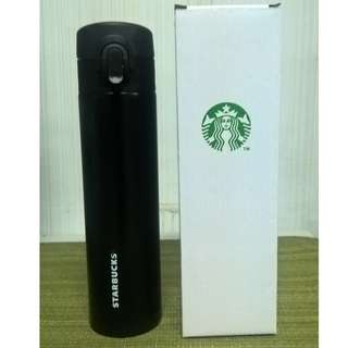 Starbucks Insulated Tumbler