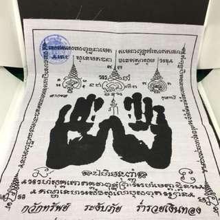 Lp Pong phayant