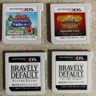 3DS Japanese games bundle