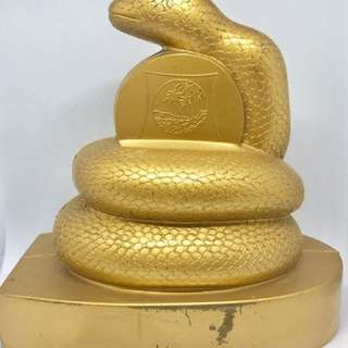 Vintage Ban Hin Lee Bank Snake Coin Bank
