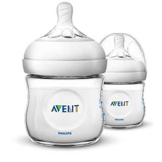 Philips AVENT Natural Range 125ml (4oz) Twin Bottles