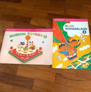 Yamaha music school - Musical toybox 1 & music wonderland 1