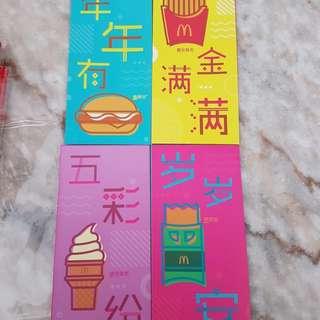 McDonald Ang Pow/ Red Packet 2018