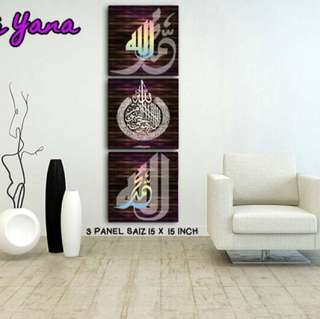 3 Panelled KHAT/ KHUFI Canvas