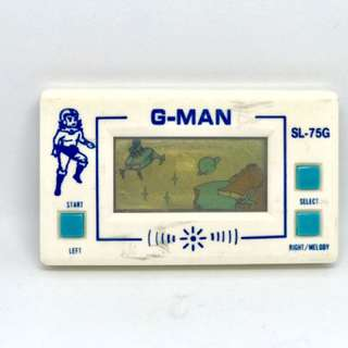 Vintage G-Man Game (Functions)