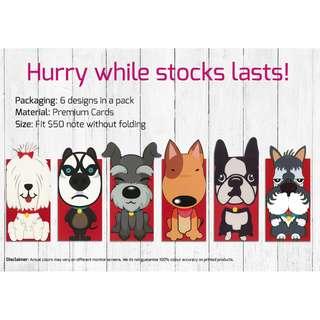Dog Red Packets (Ang Bao)