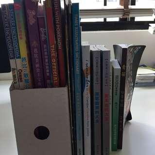 17 Children books