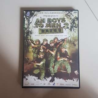 DVD - Ah Boys To Men 2