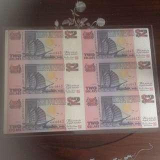 船系列 Uncut $2 钞票