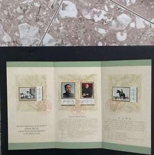 China Stamp 1977 J19 Stamp Set Folder