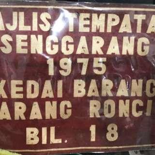 Vintage Lesen Barang Ronchit
