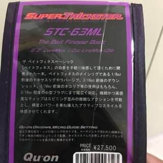 Qu-on Super Trickster and Tatula Type-R