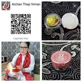 Archan Thep Vrman Metta Cream