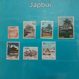 1 lot of Japan stamps