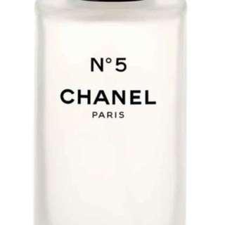 Chanel No. 5 Body Oil