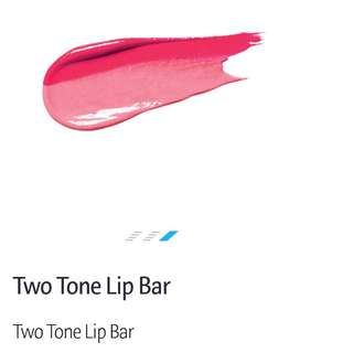 Laneige Two Tone Lip Bar in Pink Step