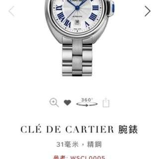 Cartier 手錶-女裝款式