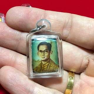 Locket, Rama 9, behind with Phra Nang Kwak by LP Tim of Wat Lahanra