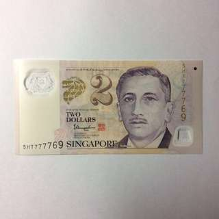 5HT777769 Singapore Portrait Series $2 note.