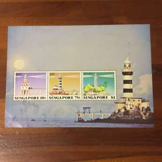 RAFFLES LIGHTHOUSE STAMPS (1982)