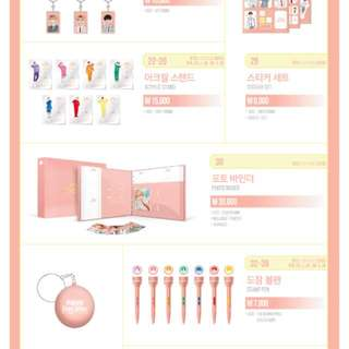 [Looking for] BTS 4th Muster MD