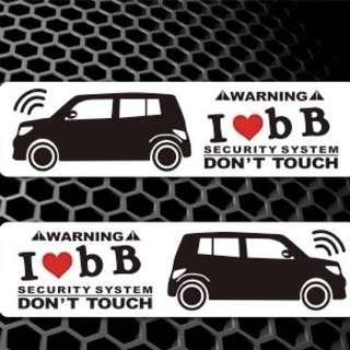 don't touch my car, Toyota bb, 汽車反光貼紙