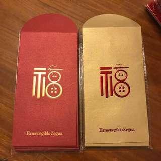 Ermenegildo Zegna Red Packet / Hongbao / Hong Bao/ Ang Pow/ Angbao