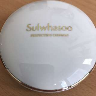 BN Sulwhasoo Perfecting Cushion casing