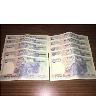 1992 Indonesia Notes in running order