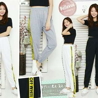 Belv Off  White Jogger  bahan baby terry fit to L