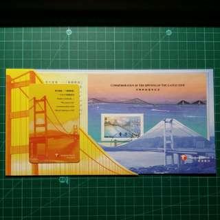 [罕有連電話卡]1997 青馬大橋通車紀念 香港電訊首日封套摺