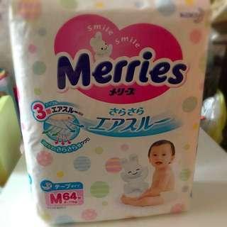 Merries尿片 size M