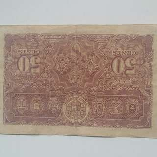 Old currency 1941. 50 cents note